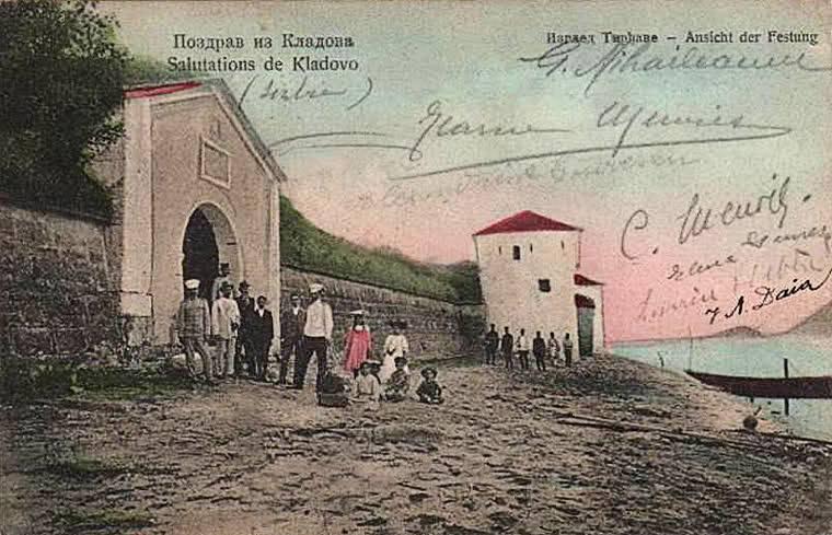 Razglednica, Pozdrav iz Kladova, Arheološki muzej Đerdapa Kladovo, Narodni muzej u Beogradu, Manifestacija Muzeji za 10, 2021.