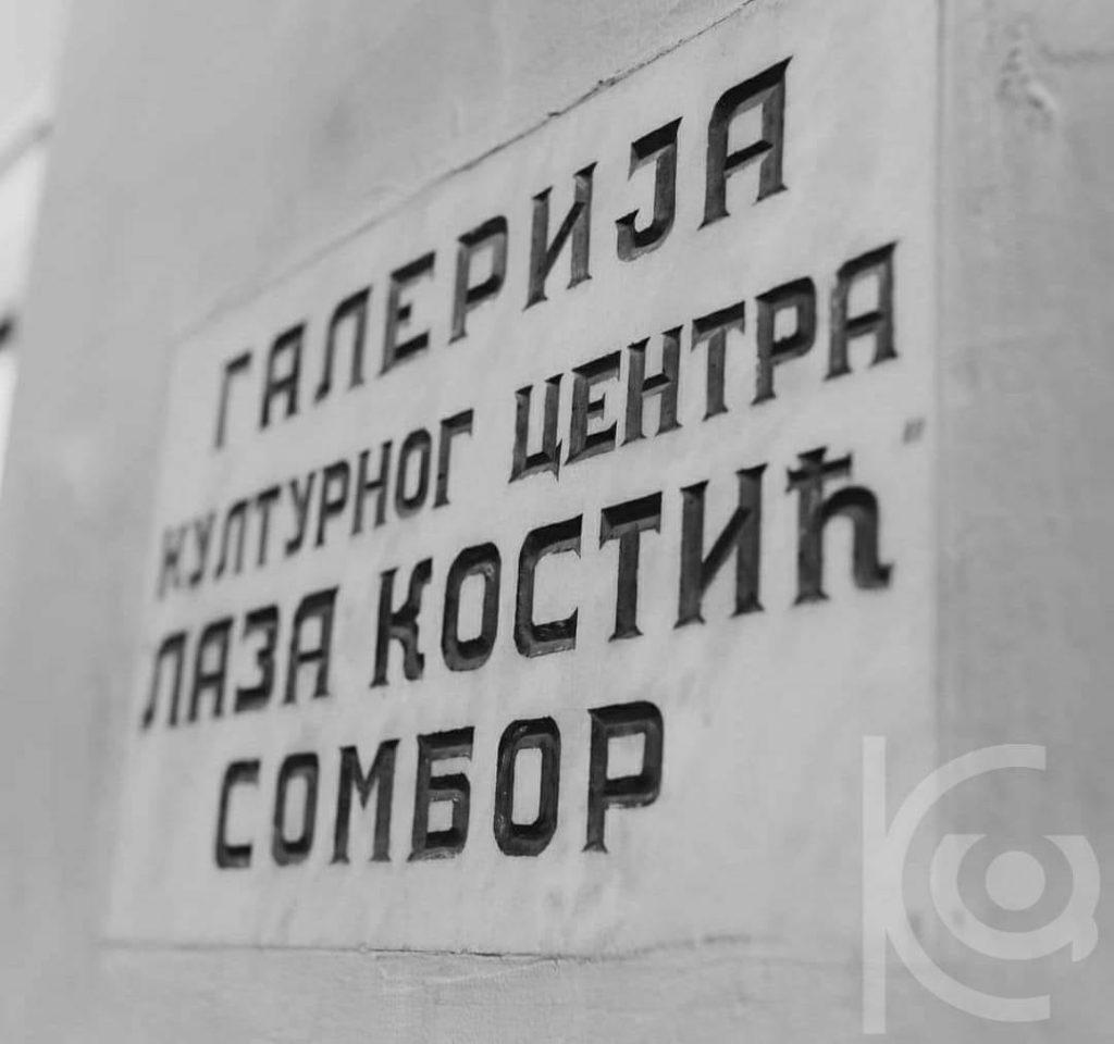 """Galerija Kulturnog centra """"Laza Kostić Sombor, Manifestacija Muzeji za 10, 2021,"""