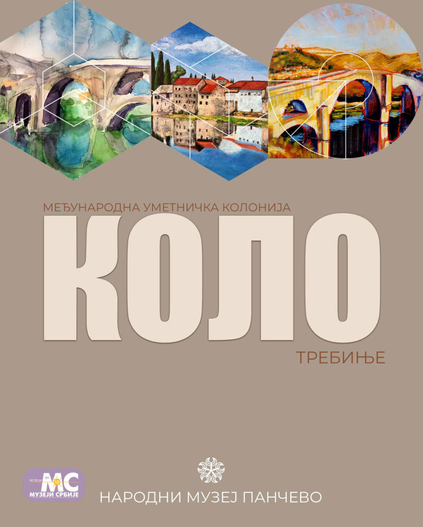"Kolo, Izložba radova, Narodni muzej Pančevo, Manifestacija ""Muzeji za 10"", 2021. godine"