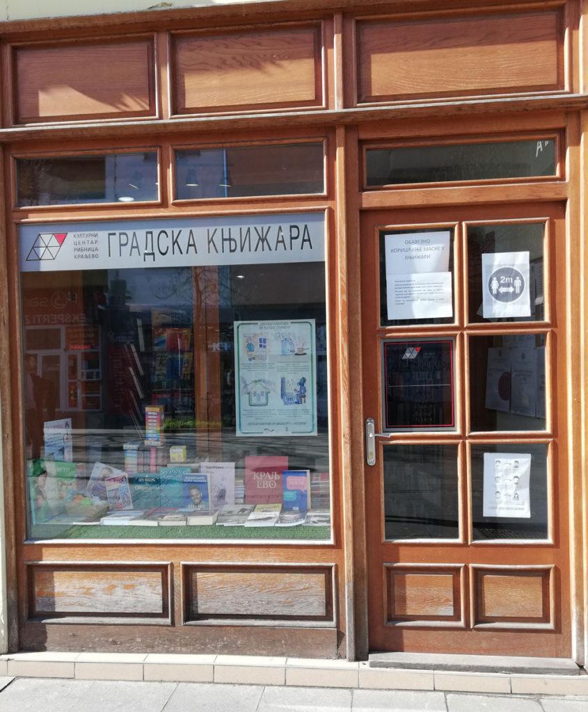 Knjižara, Kulturni cenar Ribnica, 2021. godine, Manifestacija Muzeji za 10