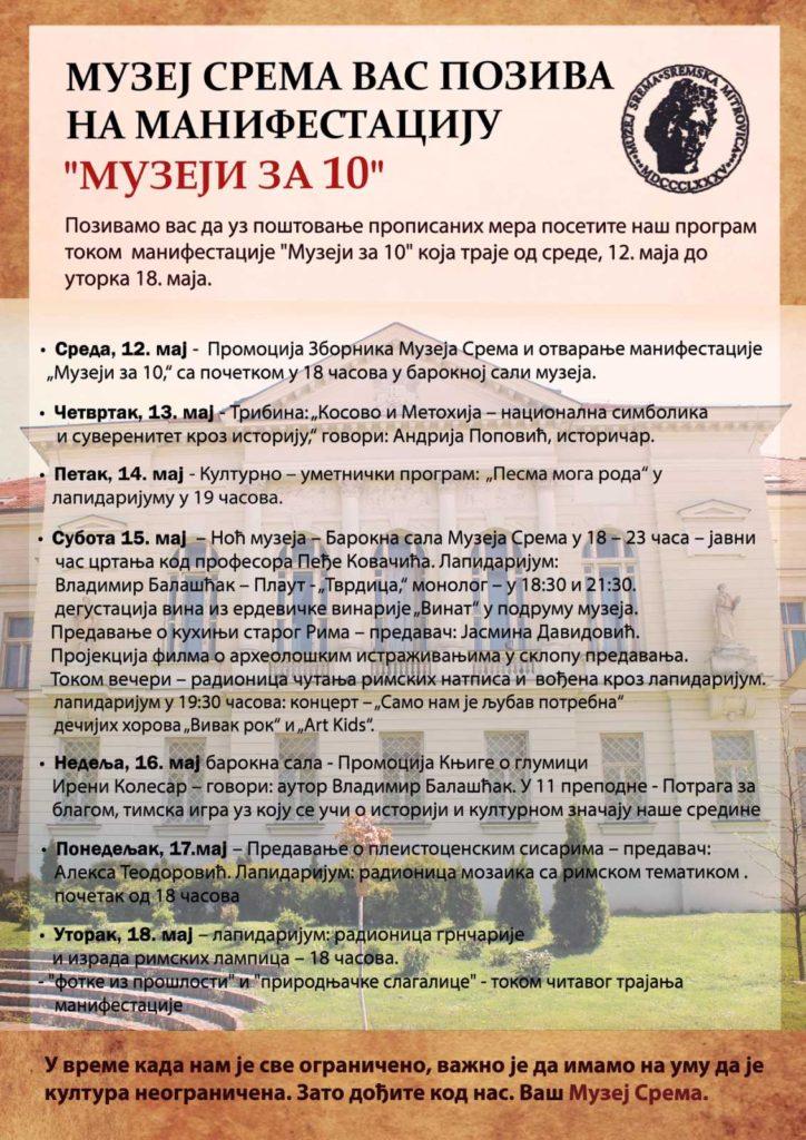 Poziv Muzeja Srema u Sremskoj Mitrovici na Manifestaciju Muzeji za 10, 2021. godine