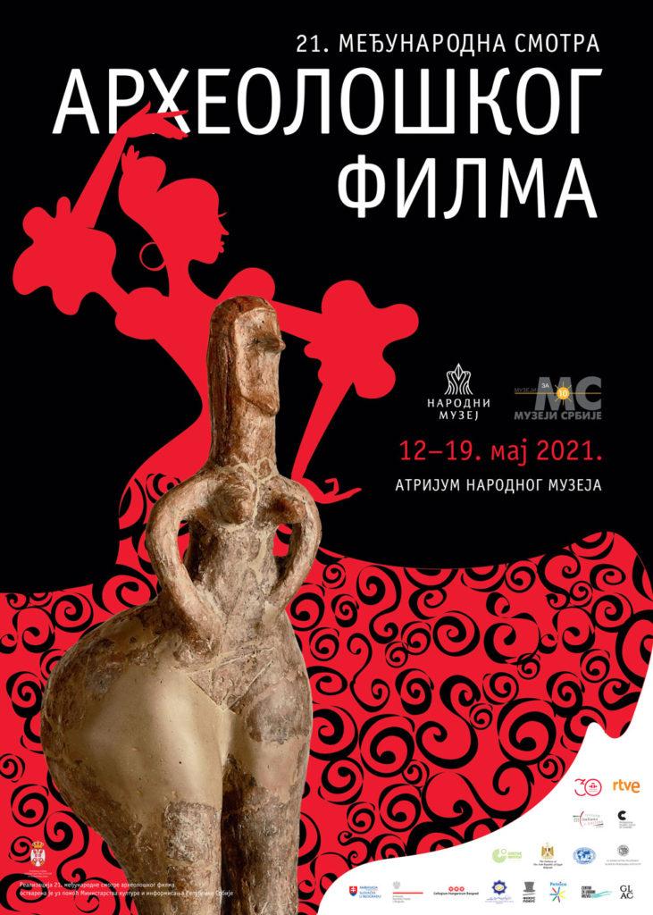 Međunarodna smotra arheološkog filma u Narodnom muzeju u Beogradu, Manifestacija Muzeji za 10, 2021.