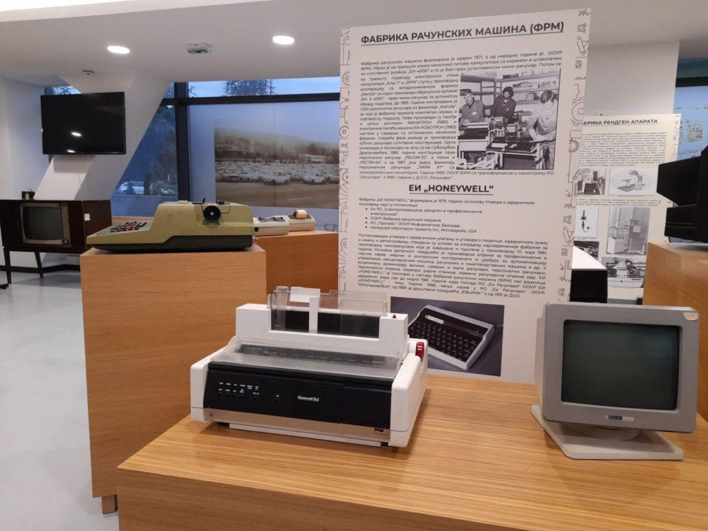 Frm, Naučno-tehnološki park Niš, Manifestacija Muzeji za 10, 2021.