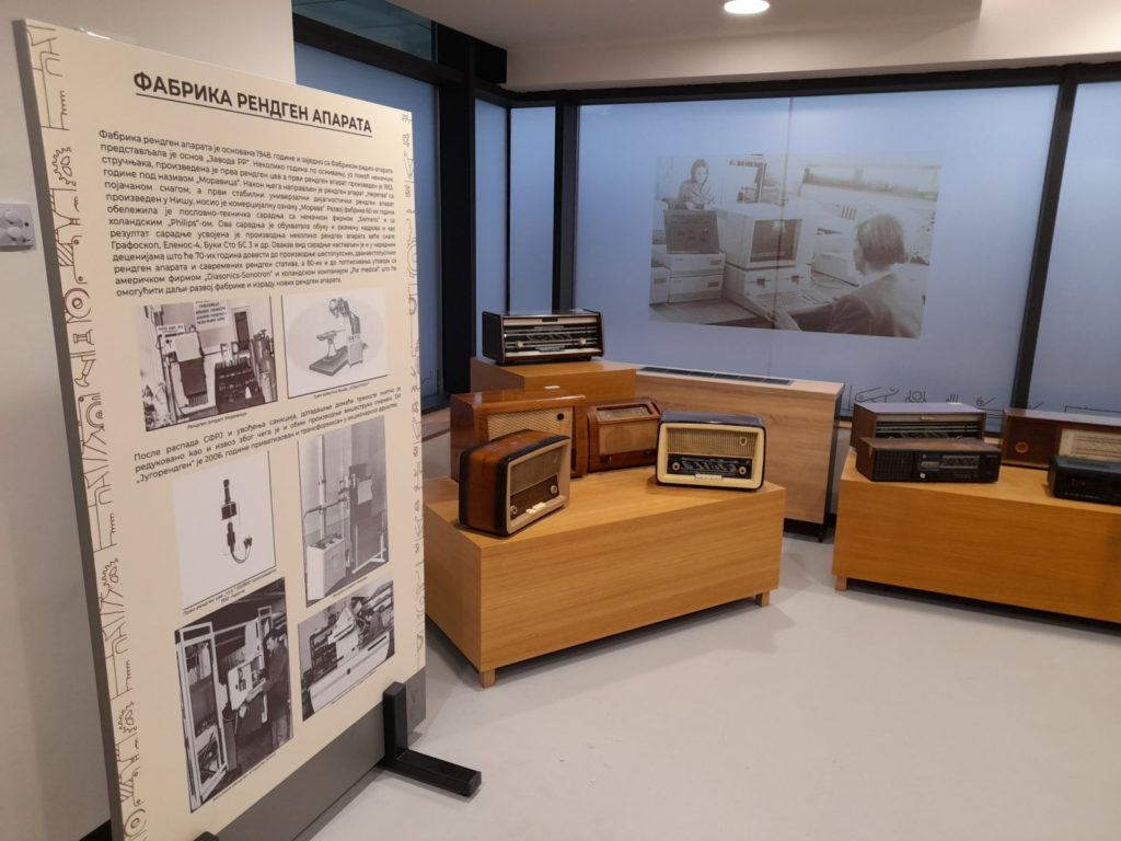 Radio, eksponat, Naučno-tehnološki park Niš, Manifestacija Muzeji za 10, 2021.